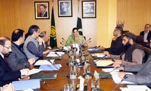 The Minister was also informed that she has chaired 25 consecutive board meetings of ICT R&D Fund Company within last three years.