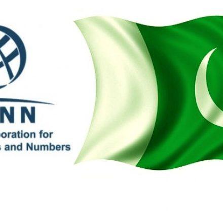 Internet Registry پاکستان  by ICANN Board's resolution, a step towards Digital Pakistan