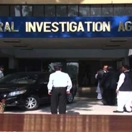 FIA gets Physical Remand of the accused in Social Media Blasphemy Case