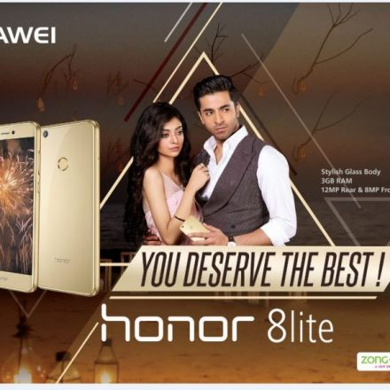 Huawei's bold Honor 8 Lite – Now available in Pakistan