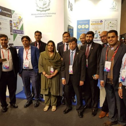 Five IT companies of Pakistan are exhibiting at Pakistan Pavilion by PSEB at MWC