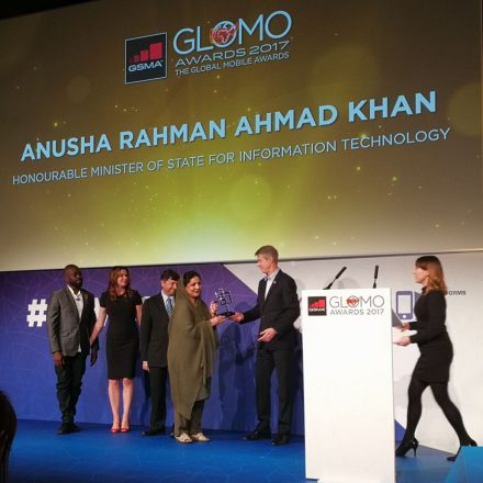 "Pakistan Wins the ""GSMA Government Leadership Award 2017"" at the Global Mobile Awards in Barcelona"