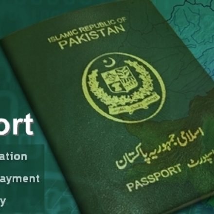 Apply Renewal for your Machine readable Passport online