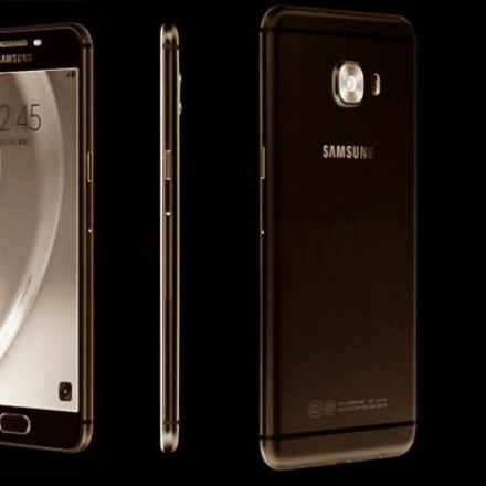 Samsung C5 Pro comes with brilliant features