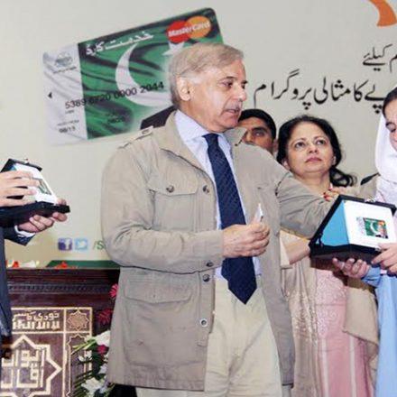 Zewar-e-Taleem Program by Punjab Government