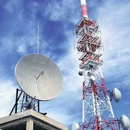 Ministry of IT and Telecom reveals policy for next Spectrum Auction