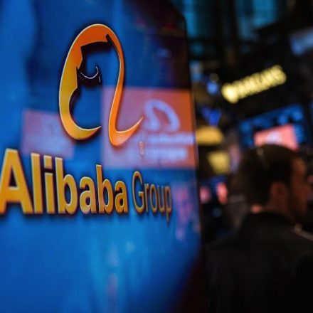 AliBaba is Interested in working in Pakistan – Michael Evans states