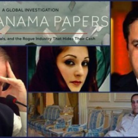 PM Nawaz Shareef not disqualified yet – Supreme Court's Decision on Panama Case