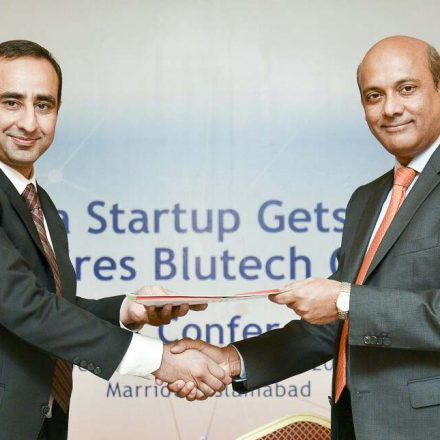 JBS multi million Rupees Investment to set up Data lab in Pakistan