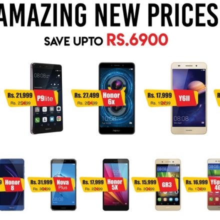 Huawei Grand Reward – Offers Amazing New Prices