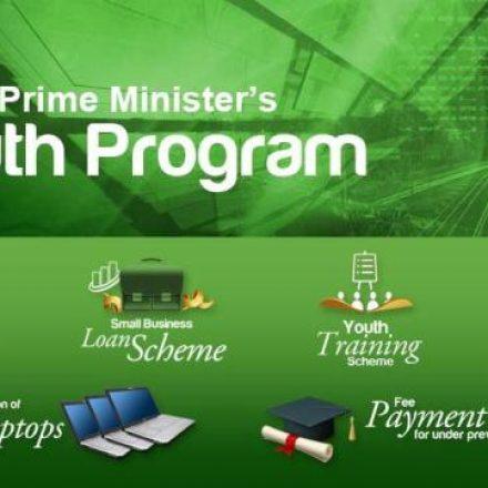 PM youth training program all set for 50 thousand Internships