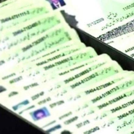New procedures to block CNICs introduced by Nadra