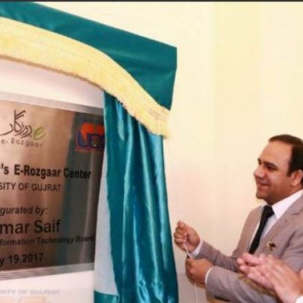 First Ever e-Rozgaar center launched at University of Gujrat