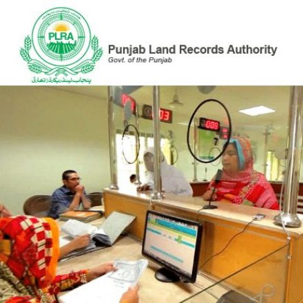 Punjab Land Record Authority now recruiting for its service centers