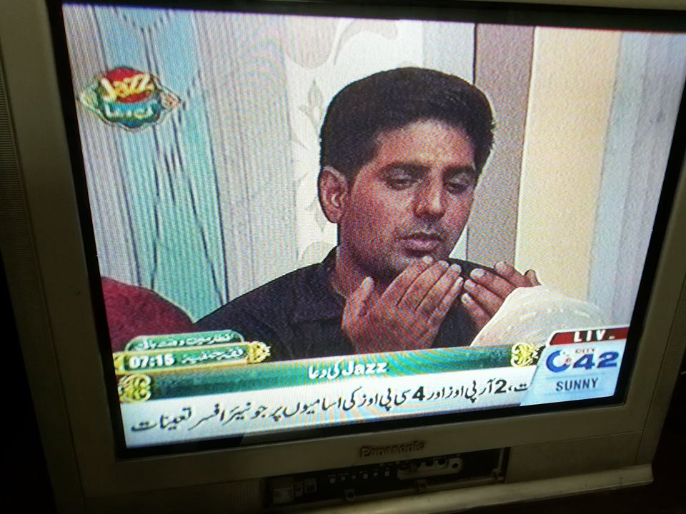"""As recently in Ramadan, you people must have noticed about """" Jazz ki DUA """" on City42 News channel's program """"Shehr-e-Ramazan"""" at the ending."""