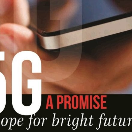Pakistan Planning to Test 5G Network by 2020