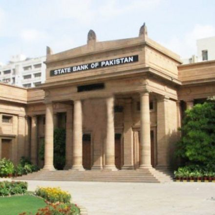 State Bank's new tough rules to monitor large cash transactions
