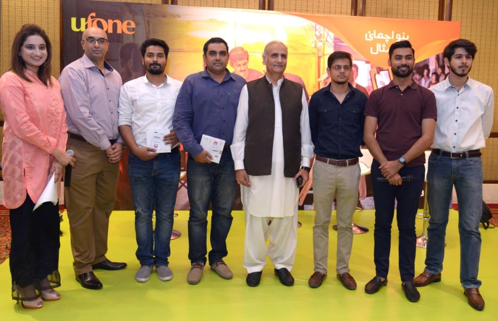 Ufone Supports Rizq to fight hunger and reduce food wastage