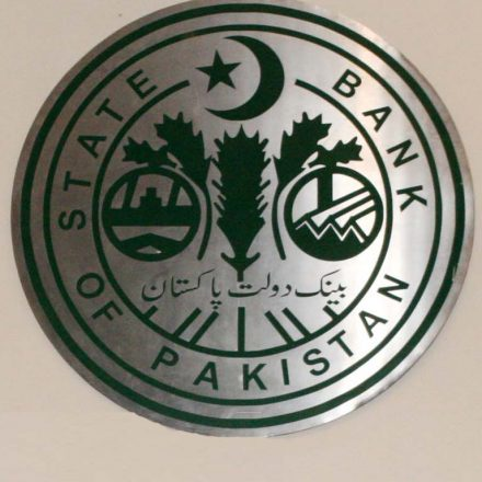 SBP to facilitate for Promoting Exports of Software