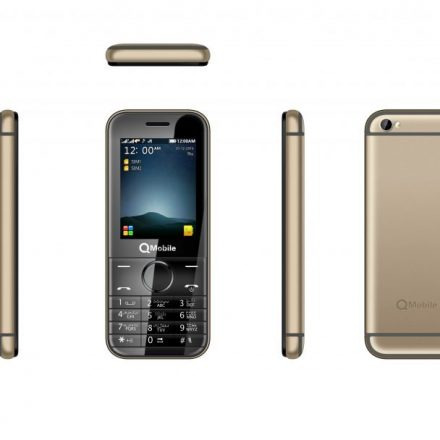Presenting new ultra series by QMobile