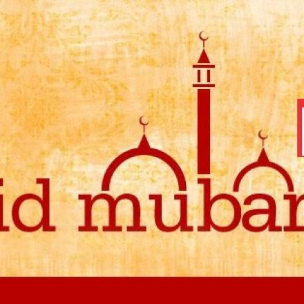 Eid Mubarak to everyone on this blessed occasion
