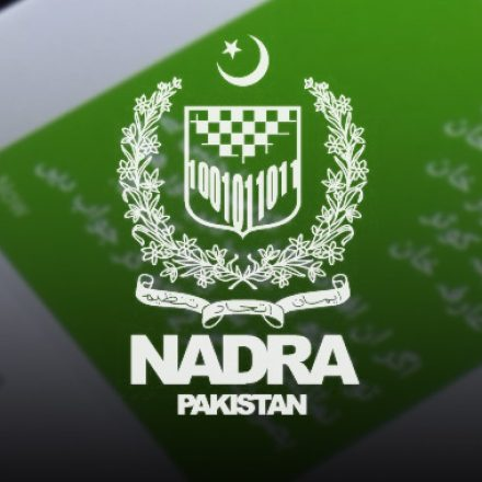 NADRA's online services aimed to make Pakistan a truly Digital Nation