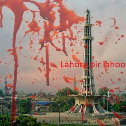 Deadly explosion in front of Arfa Karim Software Technology Park Lahore