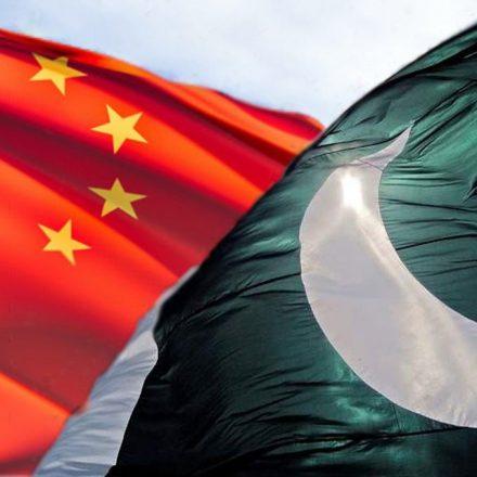 Technology Transfer Center established in Pakistan under CSTTC program by China