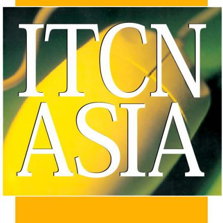 17th ITCN Asia Exhibition & Conference on 19th – 21st September in Karachi
