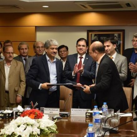 NTC Signs Agreement with M/s Supernet, a subsidiary of Telecard Group for ICT Services