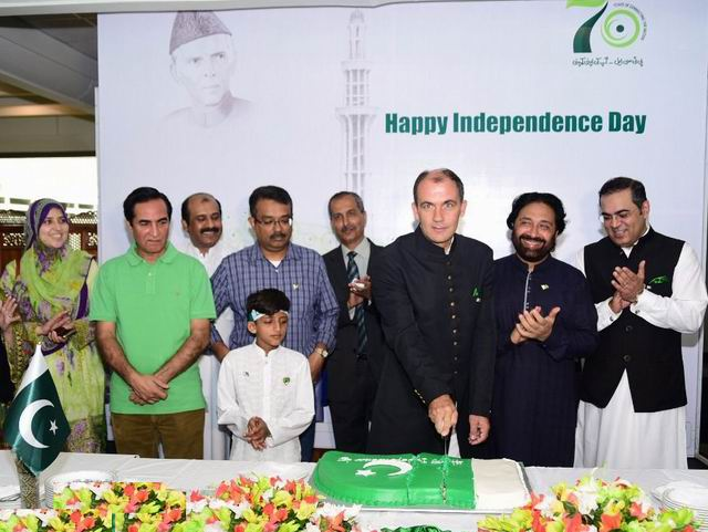 """PTCL Independence Day celebrations"" is locked PTCL Independence Day celebrations"
