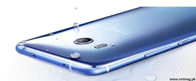 HTC U11 Life to launch later this year