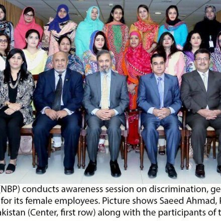 NATIONAL BANK OF PAKISTAN CONDUCTS AWARENESS SESSION