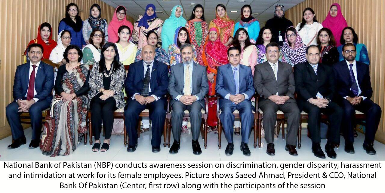 NATIONAL BANK OF PAKISTAN CONDUCTS AWARENESS SESSION ON GENDER DISPARITY AND HARASSMENT AT WORK