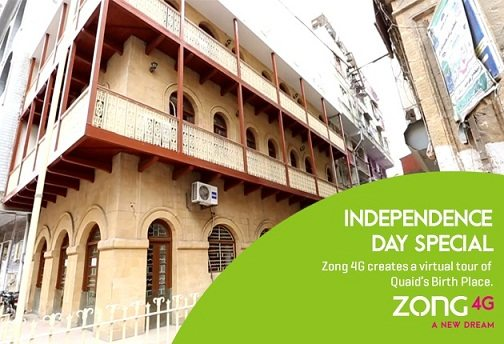 70th Independence Day: Zong 4G creates a virtual tour of Quaid's Birthplace