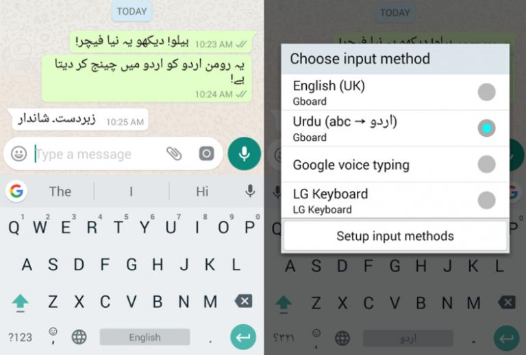 Learn How To use Google's Roman Urdu Feature via Gboard