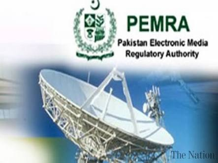 PEMRA issues directives to all cable and TV operators