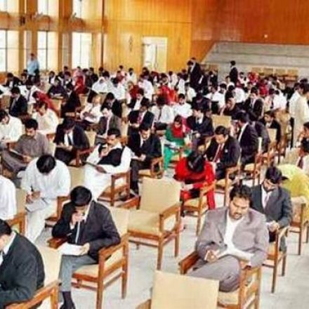 UHS conducted MDCAT Test – Result  will be Officially Announced
