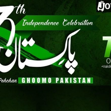 Jovago.pk wishes nation 70th Independence by offering discounts up to 70%