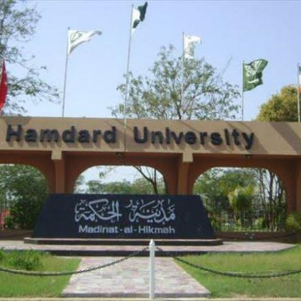 Prof. Dr. Shabib-bul-Hasan appointed as the new V-C of Hamdard University Karachi