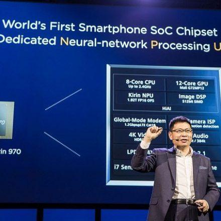 Do you really know the NPU in Huawei Kirin970?
