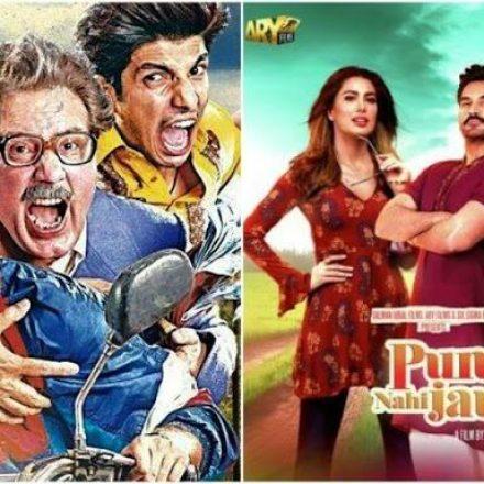 Punjab Nahi Jaungi vs Na Maloom Afraad 2, Review