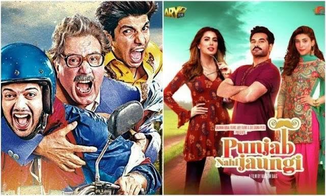 Punjab Nahi Jaungi vs Na Maloom Afraad 2