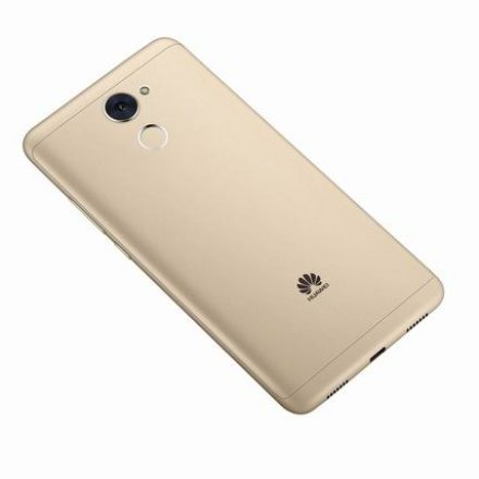 HUAWEI Y7 Prime – A new generation of fingerprint-touch technology