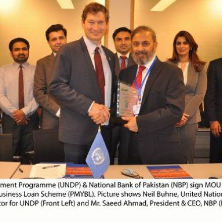 UNDP & NBP PARTNERSHIP FOR PMYBL SCHEME