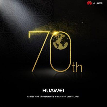 Huawei – A tech giant that never sleeps