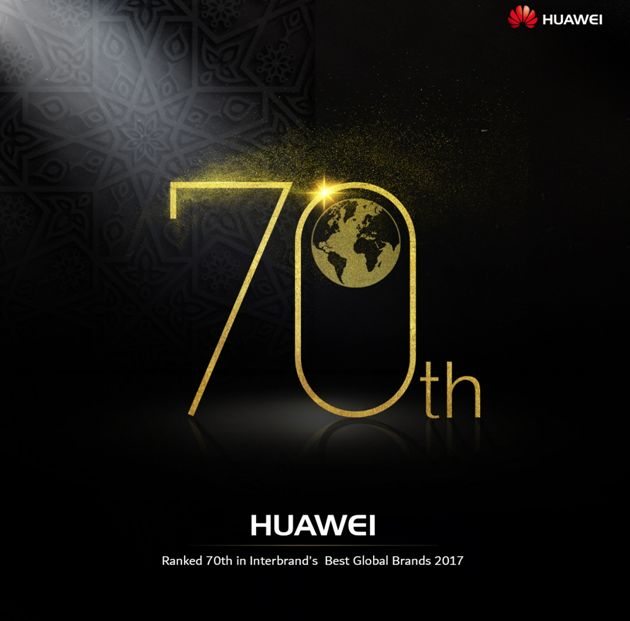 A giant that never sleeps, Huawei has climbed to the top to become an increasingly powerful global player capable of going head-to-head with the best.