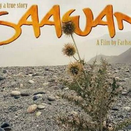 "A true story ""Saawan"" selected as Pakistan's submission to Oscars 2018"