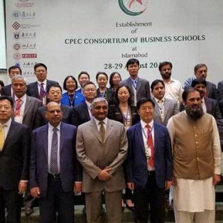7 Pakistani Universities join CPEC of Business Schools