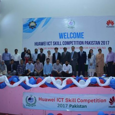 Huawei ICT skills competition completed Successfully